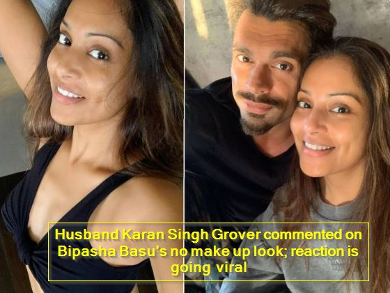 Husband Karan Singh Grover commented on Bipasha Basu's no make up look; reaction is going viral