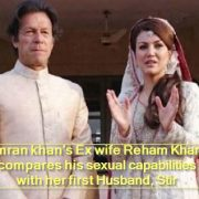 Imran khan's Ex wife Reham Khan compares his sexual capabilities with her first Husband, Stir