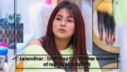 Jalandhar - Shahnaz Gill's father accused of raping at gunpoint