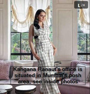 Kangana Ranaut's office is situated in Mumbai's posh area, see inside photos