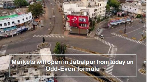 Markets will open in Jabalpur from today on Odd-Even formula