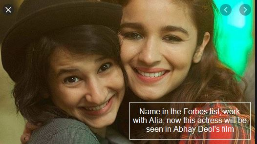 Name in the Forbes list, work with Alia, now this actress will be seen in Abhay Deol's film - yashaswini dayama