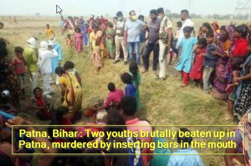 Patna, Bihar - Two youths brutally beaten up in Patna, murdered by inserting bars in the mouth