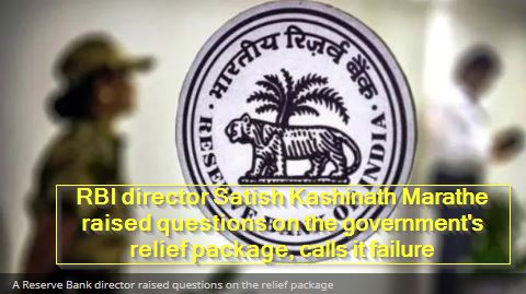 RBI director Satish Kashinath Marathe raised questions on the government's relief package, calls it failure