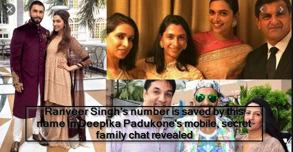 Ranveer Singh's number is saved by this name in Deepika Padukone's mobile, secret family chat revealed