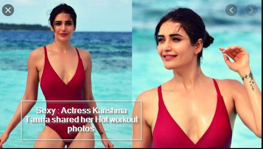 Sexy - Actress Karishma Tanna shared her Hot workout photos