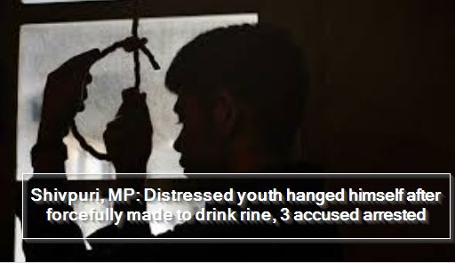 Shivpuri, MP-Distressed youth hanged himself after forcefully made to drink rine, 3 accused arrested