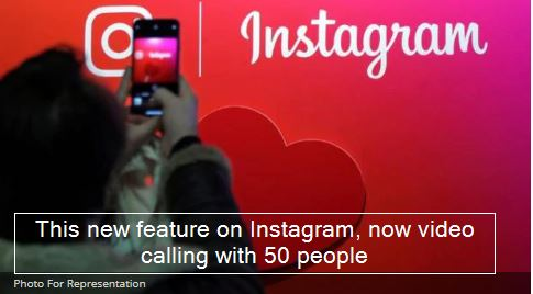 This new feature on Instagram, now video calling with 50 people