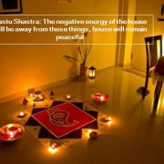Vastu Shastra- The negative energy of the house will be away from these things, house will remain peaceful