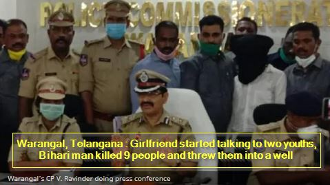 Warangal, Telangana - Girlfriend started talking to two youths, Bihari man killed 9 people and threw them into a well