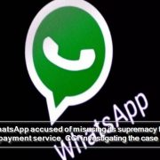 WhatsApp accused of misusing its supremacy for payment service, CCI investigating the case