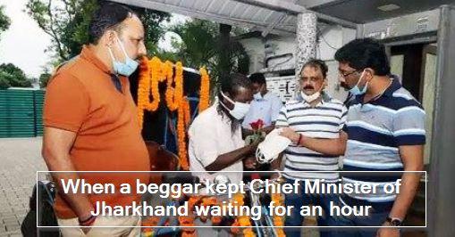 When a beggar kept Chief Minister of Jharkhand waiting for an hour