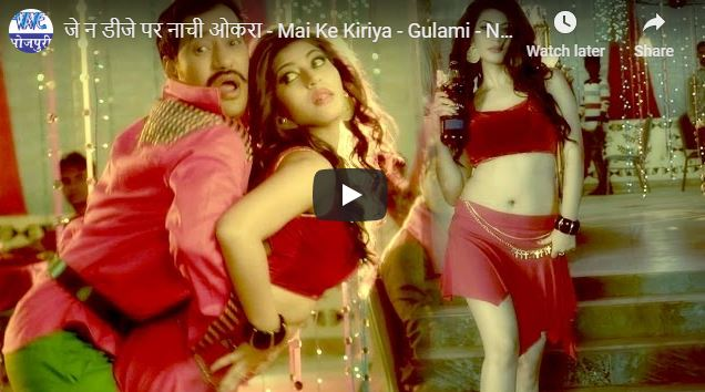 sexy bhojpuri song