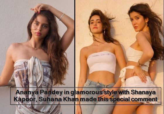 -Suhana Khan Commented On Ananya Panday And Shanaya Kapoor Pics _ Ananya Pandey w