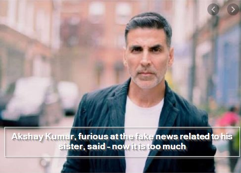 Akshay Kumar, furious at the fake news related to his sister, said - now it is too much