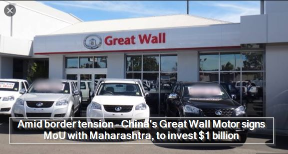 Amid border tension - China's Great Wall Motor signs MoU with Maharashtra, to invest $1 billion