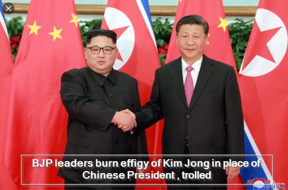 BJP leaders burn effigy of Kim Jong in place of Chinese President , trolled