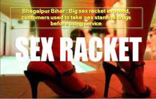 Bhagalpur Bihar - Big sex racket exposed, customers used to take sex stamina drugs before using service