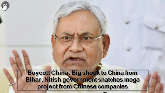Boycott China- Big shock to China from Bihar, Nitish government snatches mega project from Chinese companies