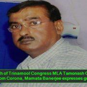 Death of Trinamool Congress MLA Tamonash Ghosh from Corona, Mamata Banerjee expresses grief