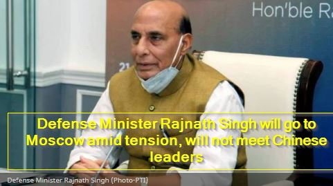 Defense Minister Rajnath Singh will go to Moscow amid tension, will not meet Chinese leaders
