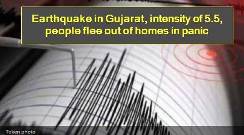Earthquake shocks in Gujarat, magnitude 5.5, people flee homes in panic - Earthq