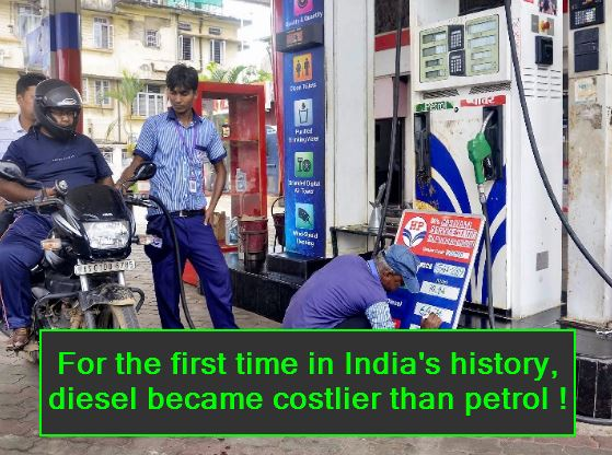 For the first time in India's history, diesel became costlier than petrol