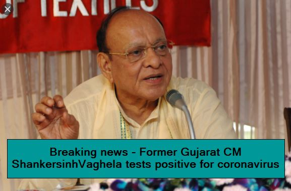 Former Gujarat CM ShankersinhVaghela tests positive for coronavirus