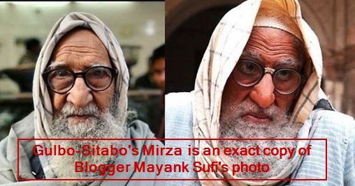 Gulbo-Sitabo's Mirza is an exact copy of Blogger Mayank Sufi's photo