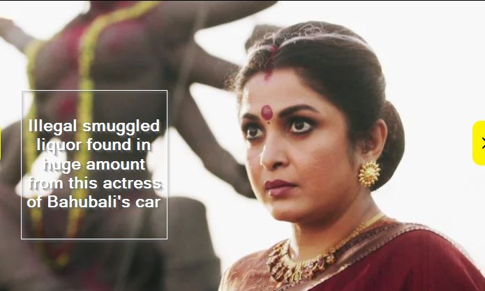 Illegal smuggled liquor found in huge amount from this actress of Bahubali's car