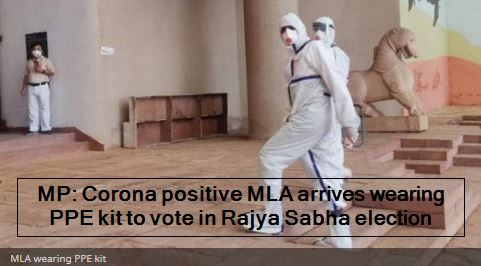 MP -Corona positive MLA arrives wearing PPE kit to vote in Rajya Sabha election