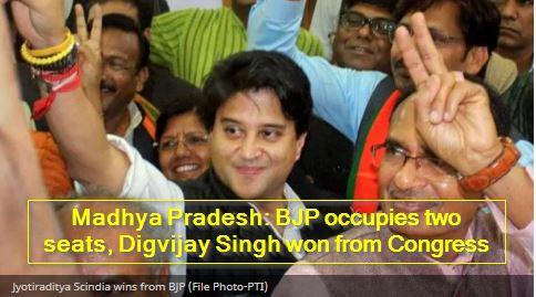Madhya Pradesh -BJP occupies two seats, Digvijay Singh won from Congress