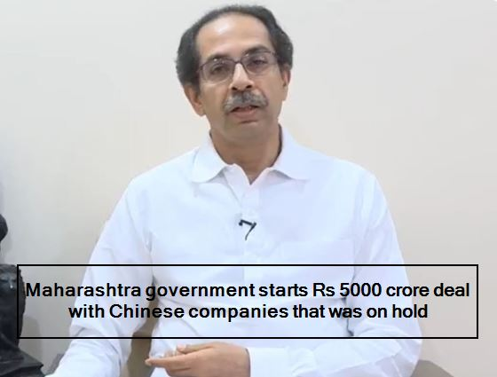 Maharashtra government starts Rs 5000 crore deal with Chinese companies that was on hold