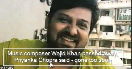 Music composer Wajid Khan passed away, Priyanka Chopra said - gone too soon
