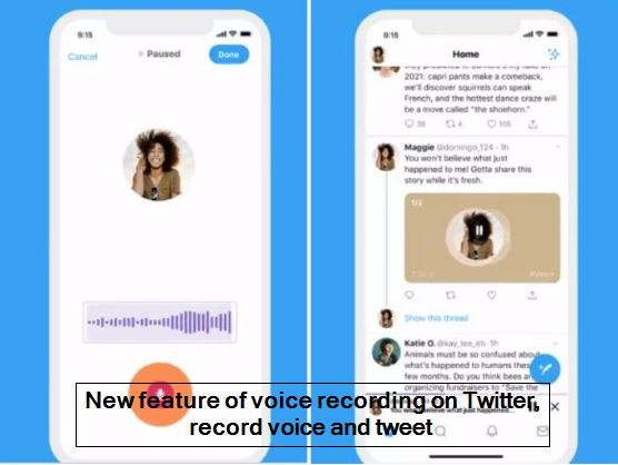 New feature of voice recording on Twitter, record voice and tweet