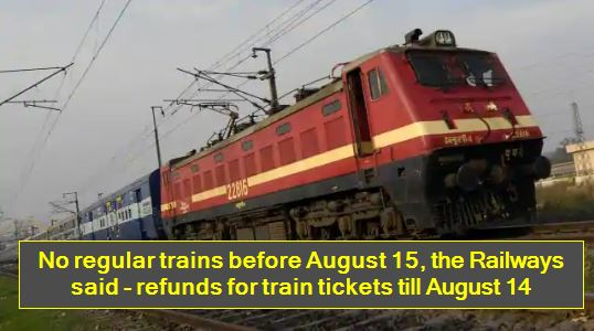 No regular trains before August 15, the Railways said - refunds for train tickets till August 14
