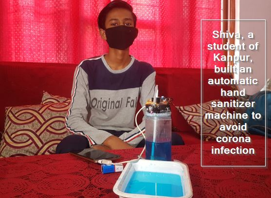 Shiva, a student of Kanpur, built an automatic hand sanitizer machine to avoid corona infection
