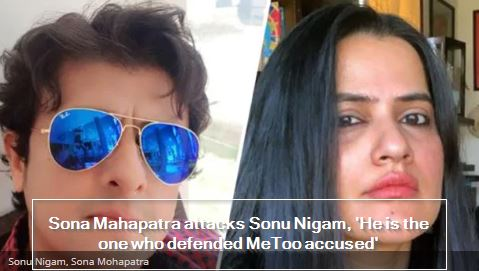 Sona Mahapatra attacks Sonu Nigam, 'He is the one who defended MeToo accused'