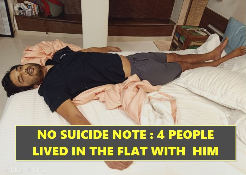Sushant Singh Rajput suicide- No suicide note, 4 people lived with him in te flat