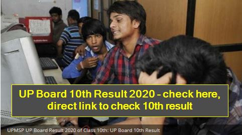 UP Board 10th Result 2020 - check here, direct link to check 10th result