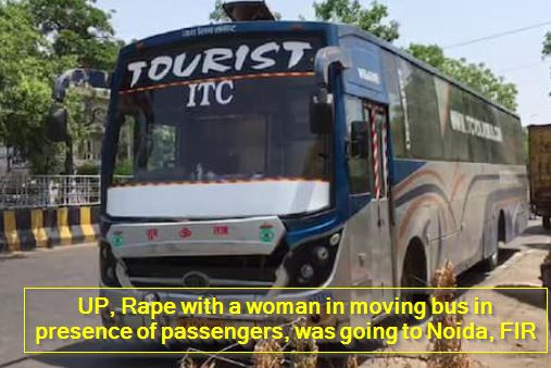 UP, Rape with a woman in moving bus in presence of passengers, was going to Noida, FIR