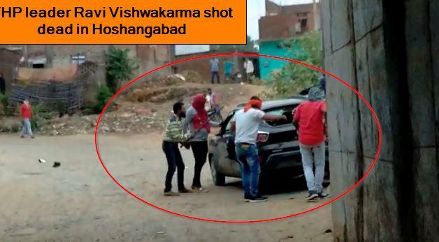 VHP leader Ravi Vishwakarma shot dead in Hoshangabad