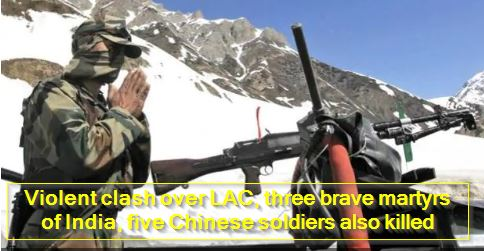 Violent clash over LAC, three brave martyrs of India, five Chinese soldiers also killed