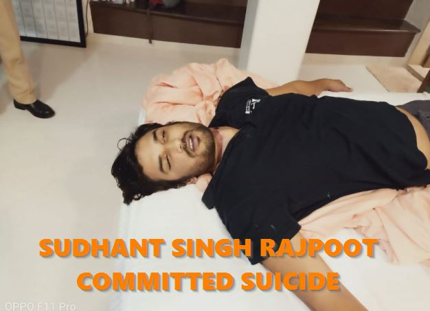 sushant singh rajpoot suicide death at bandra home
