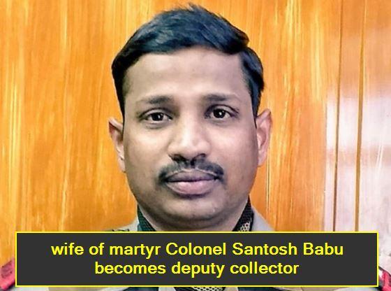 wife of martyr Colonel Santosh Babu becomes deputy collector
