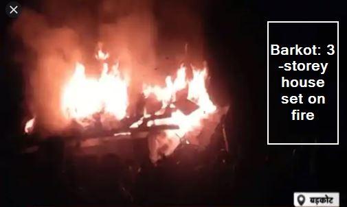 Barkot 3-storey house set on fire , Badkot