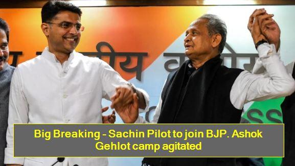 Big Breaking - Sachin Pilot to join BJP. Ashok Gehlot camp agitated