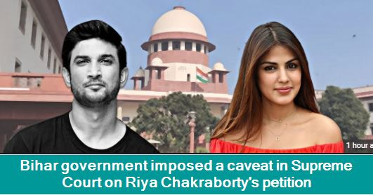 Bihar government imposed a caveat in Supreme Court on Riya Chakraborty's petition