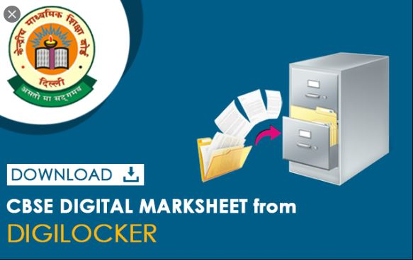 CBSE 10th and 12th Result 2020 - CBSE 10th, 12th class results will be released by July 15. Only after releasing the result, marksheet of all the students will be sent. Digilock app