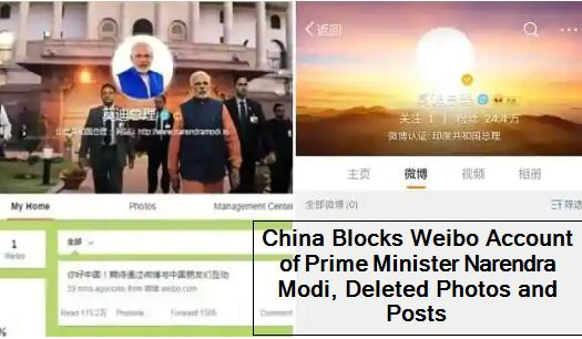 China Blocks Weibo Account of Prime Minister Narendra Modi, Deleted Photos and Posts